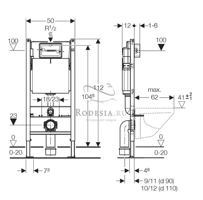 Установка подвесного унитаза: особенности, описание Монтажная схема унитаза подвесного